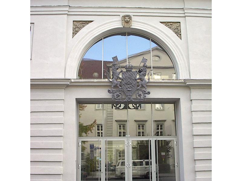 Holbeingymnasium Augsburg | Architekturbüro Zuth + Zuth